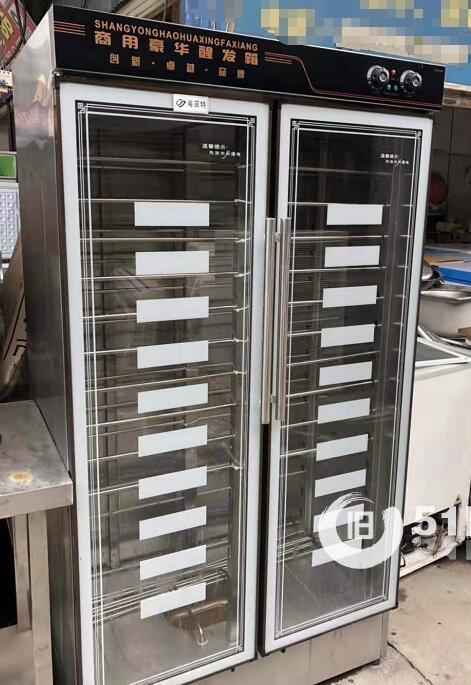 长春冷柜展示柜高价回收,饭店后厨设备高价回收,厨房设备高价回收