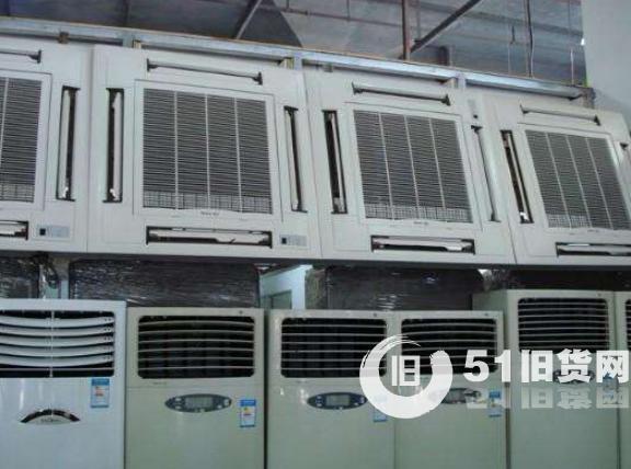 杭州家用商用中央空调高价回收,废旧二手空调高价回收,新旧空调均可高价回收
