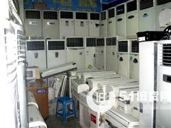 北京海淀区空调回收,北京中央空调回收,二手空调回收,旧空调回收