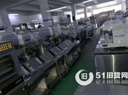 北京奶茶店设备回收,水吧设备回收,中高端二手烘焙设备整体回收