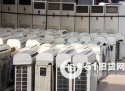 成都空调回收:无论空调大小,新旧,各种类型二手空调回收