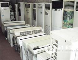 上海杨浦区空调回收,电脑回收,机房空调回收,二手空调回收