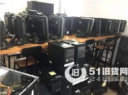 上海嘉定区电脑回收,台式机回收,笔记本电脑回收,二手电脑回收