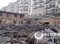 深圳南山区通信电缆回收、电力电缆回收、二手电线回收、船用电缆回收