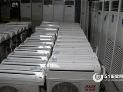 上海金山区空调回收,上海中央空调回收,二手空调回收,格力空调回收