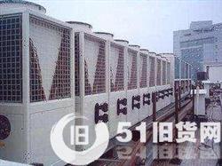 上海闵行区中央空调回收,上海空调回收,上海制冷设备回收,上海二手中央空调回收