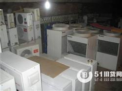 成都空调回收,成都二手空调回收,中央空调回收,废旧空调回收