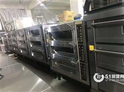 北京烤箱回收,三麦烤箱回收,RATIONAL(乐信)蒸烤箱回收,CONVOTHERM(康福登)蒸烤箱回收