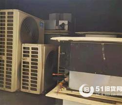 东莞高价回收空调挂机、柜机、天花机,风管机等格力海尔美的等品牌不限