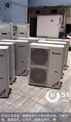 工程停滞,全新26冷暖美的中静压风管机空调便宜处理,坐标广东东莞