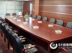 重庆南岸区上门回收二手办公家具,大班台,会议桌椅
