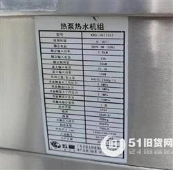 广东东莞空气源热泵热水机组回收