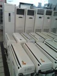 郑州制冷设备回收、各类空调回收