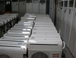 大连空调回收,品牌空调回收,专业上门回收,回收价格合理,现金交易