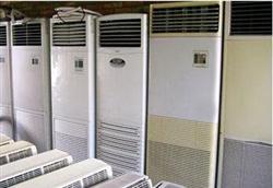 青岛空调回收、柜挂机空调、库存空调