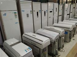 重庆空调回收、二手空调回收、中央空调回收、废旧空调回收、制冷设备回收,重庆空调专业回收公司