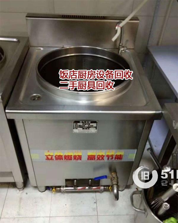 深圳回收各种烤箱,面包店蛋糕房烘焙设备回收
