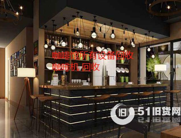 深圳厨具回收,二手厨房设备回收,面向各中西餐饭店、酒楼、饭堂、餐饮店高价整体回收