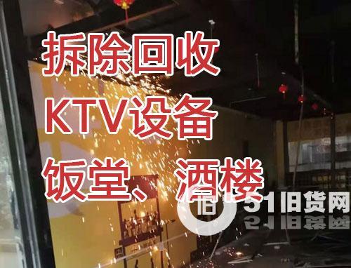 广州广东全省酒店设备回收,餐厅桌椅、冷藏柜、空调、各种货架等整体回收
