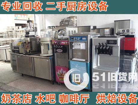 深圳回收酒店 酒楼 西餐厅 宾馆设备,看货报价,拆除回收一条龙服务